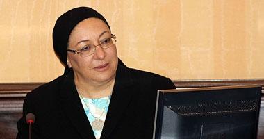 وزيرة الصحة تشارك فى المؤتمر الدولى لطب الحشود بالسعودية