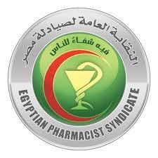 نقيب الصيادلة : صناعة الدواء في مصر مهددة بالانهيار و240 مليار جنيه تكلفة الاستيراد
