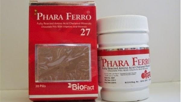 «الصحة» تحذر من مستحضرات صيدلانية بينها «فرافيرو 27».. وتطالب بسحبها