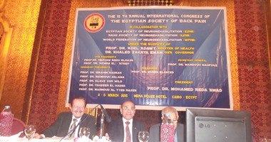 الجمعية المصرية لآلام الظهر تناقش