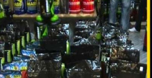 حماية المستهلك تحذر من 20مكملًا غذائيًا ضارًا بالصحة
