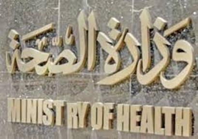 قراءة أفلام الأشعة عن بعد..خطة وزارة الصحة لعلاج السلبيات