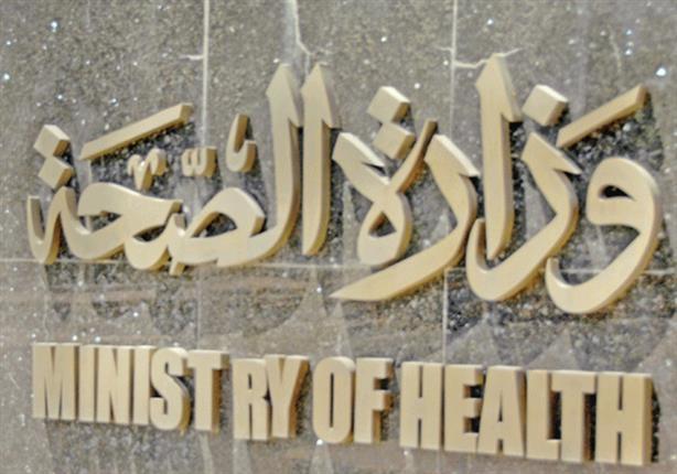 وكيل وزارة الصحة بالدقهلية :رفع حالة الطوارئ استعدادًا لـ
