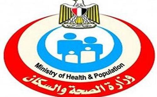 وزارة الصحة تحتفل بيوم الصحة العالمي ويوم الوفاء
