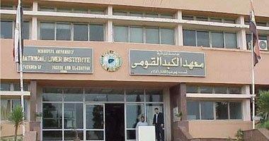 معهد الكبد القومى بالمنوفية يصرف الأوليسيو والسوفالدى لـــ1000 مريض