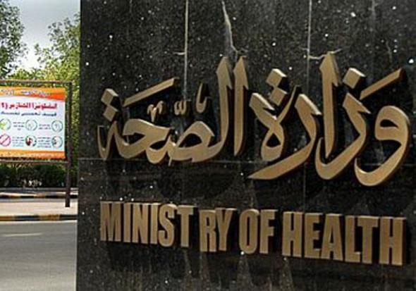 الصحة توقع بروتوكول مع «المصرية لطب الأطفال» للتدريب على التعامل مع «الحالات الحرجة»