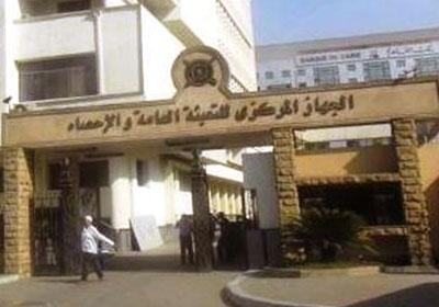 «الإحصاء»: أمراض الجهاز الدوري وراء نصف وفيات المصريات في 2013