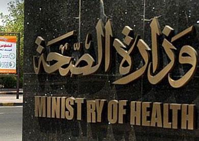 الصحة وجامعة الدول العربية تكرمان «رسالة» في اليوم العالمي للتبرع بالدم غدا