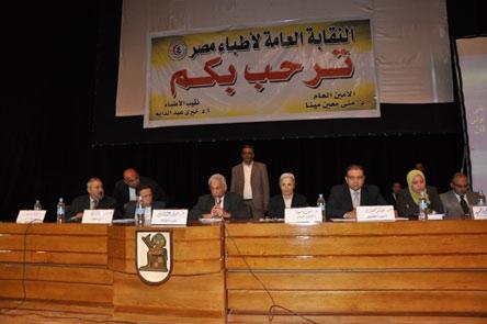 الجمعية العمومية العادية بالقصر العيني 28 مارس 2014