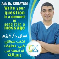 أحمد كريم رشدى