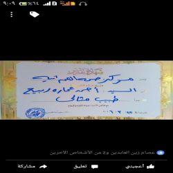 دكتور/ أحمد عماره ربيع
