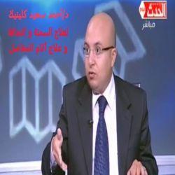 دكتور أحمد سعيد الخولى