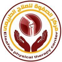 د.السيد محمد العطار