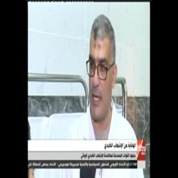 طارق عبد القادر استشاري حميات