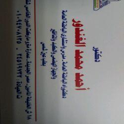 د أحمد الغندور
