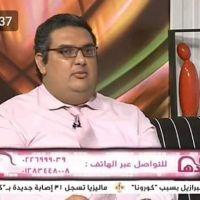 مينا عماد فلي