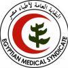 «الأطباء» لمساعد وزير الصحة: تضارب كبير في تطبيق حافز الطوارئ